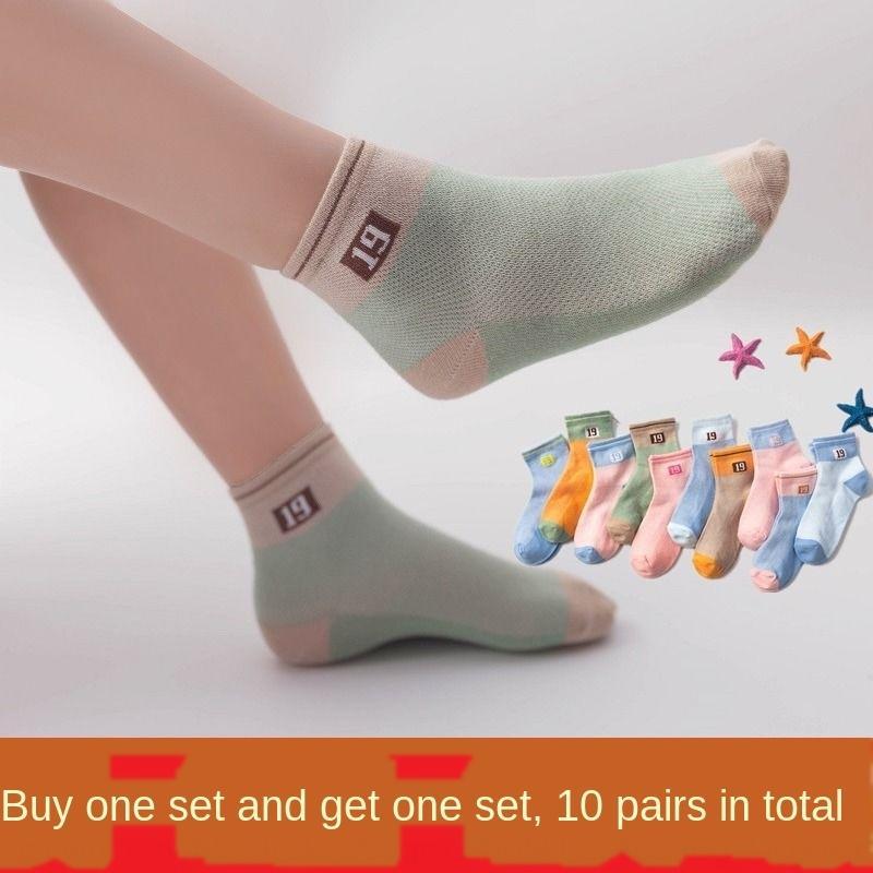 FpyMW 5/10 pares de muchachos del verano delgadas zapatos para niños primavera zapatos calcetines zapatos de bebés y niñas 'y medias de malla calcetines de los niños