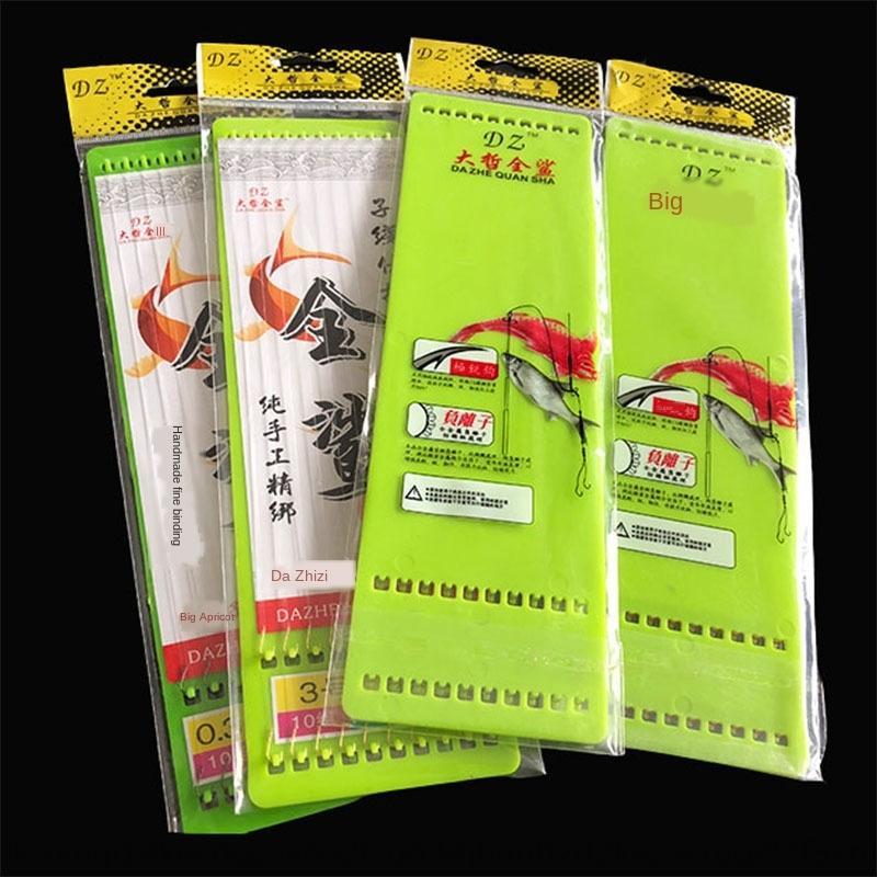 produits finis produits finis sans crochet double sans main attachée sous-ligne à double crochet Iseni manche or noir manches Yidou nouvelle Kwant