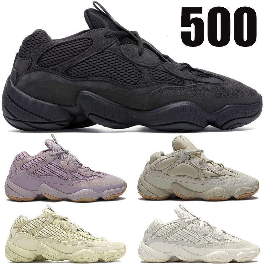 상자 높은 품질의 운동화 신발 남성 여성을 실행 카니 예 웨스트 (Kanye West) 사막 쥐 500 소프트 비전 돌 뼈 흰색 유틸리티 검은 소금 반사