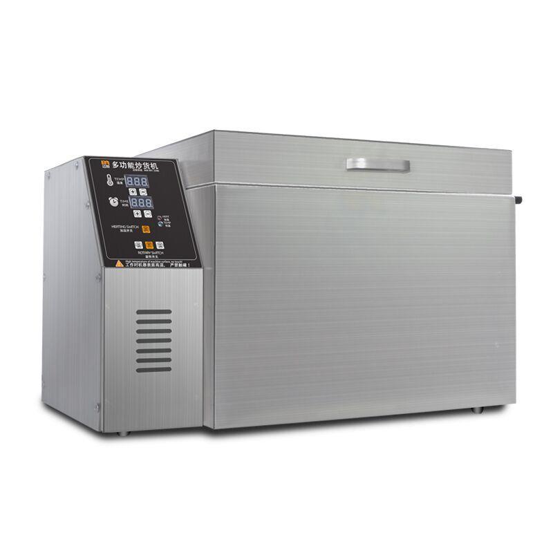 2020 machine à rôtir de noix de pin Fève de cacao pois chiches noix de macadamia Torréfaction machine d'arachide aux amandes noix de cajou Roaster machine