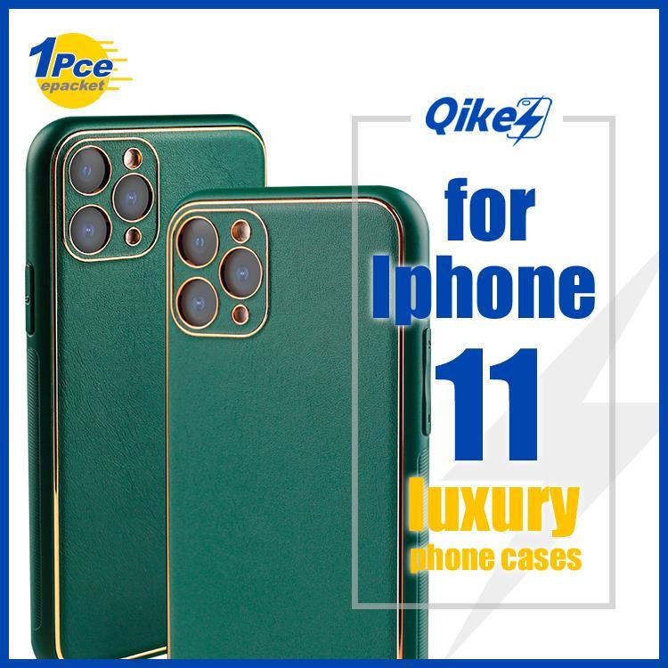 Tasarımcı telefon kılıfı lüks tasarımcı telefon kılıfları iphone 11 maks Yüksek dereceli deri