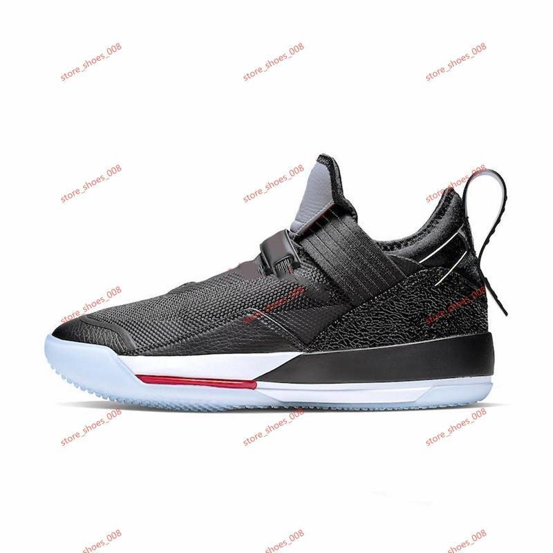 2020 Nuove scarpe da Korb da uomo Hot Jumpman XXXIII 33 Alta qualità 33s Multicolor Nero Bianco Verde Giallo Turnschuhe