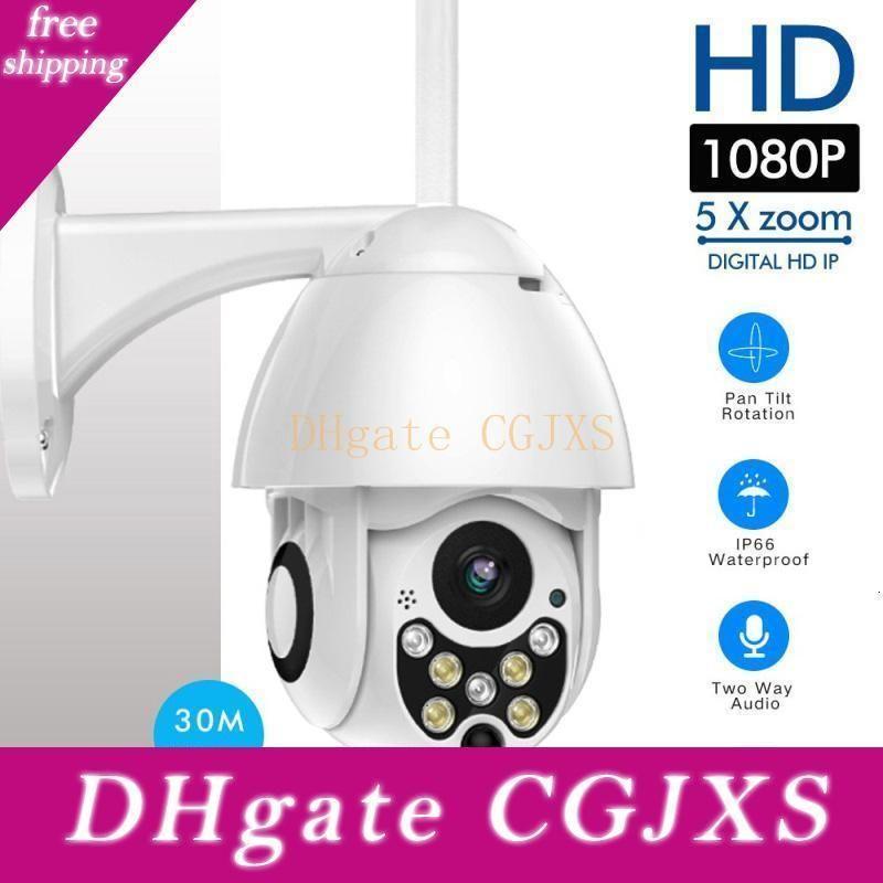 1080p Ptz Ip Camera Outdoor Speed Dome Wireless Wifi Security Camera Pan Tilt 4x Zoom Ir Network Cctv Surveillance Home Security T191018