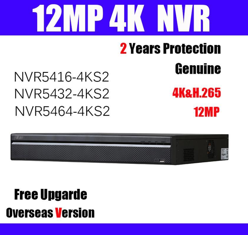 NVR5416-4KS2 NVR5432-4KS2 NVR5464-4KS2 16CH 32CH 64ch NVR 4K H.265 NVR5416 / 5432 / 5464-4KS2Network Video Recorder