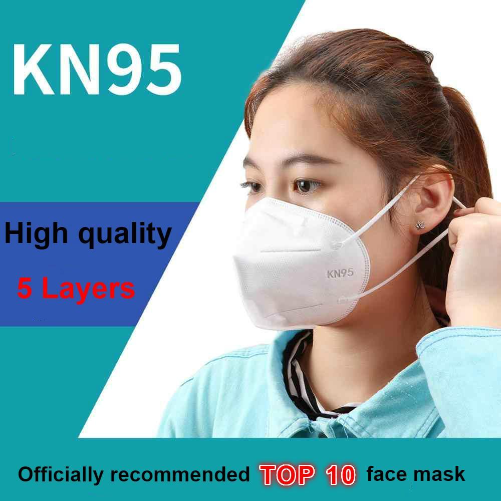 kn95 маска оптовой продажи фабрики упаковка 95% фильтр 5 слой маска для лица с активированным углем Дыхательные маски респиратора без клапана Mascherine