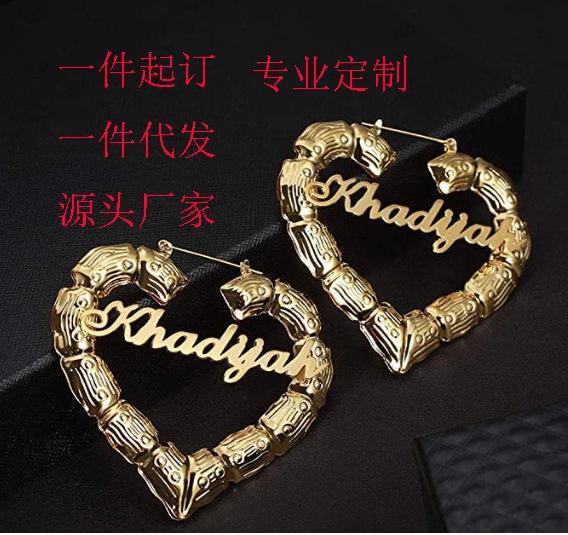 Ad mektup bambu kulak halkası ve küpe küpe yuvarlak kalp şeklinde büyük kulak halkası minimum sipariş