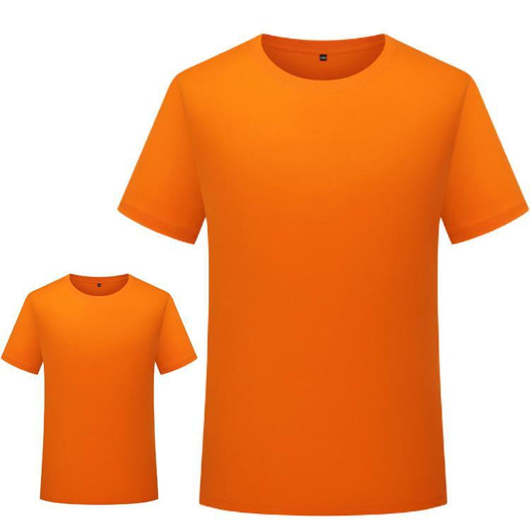 KG Mağaza DIY Giyim Tarzı A13