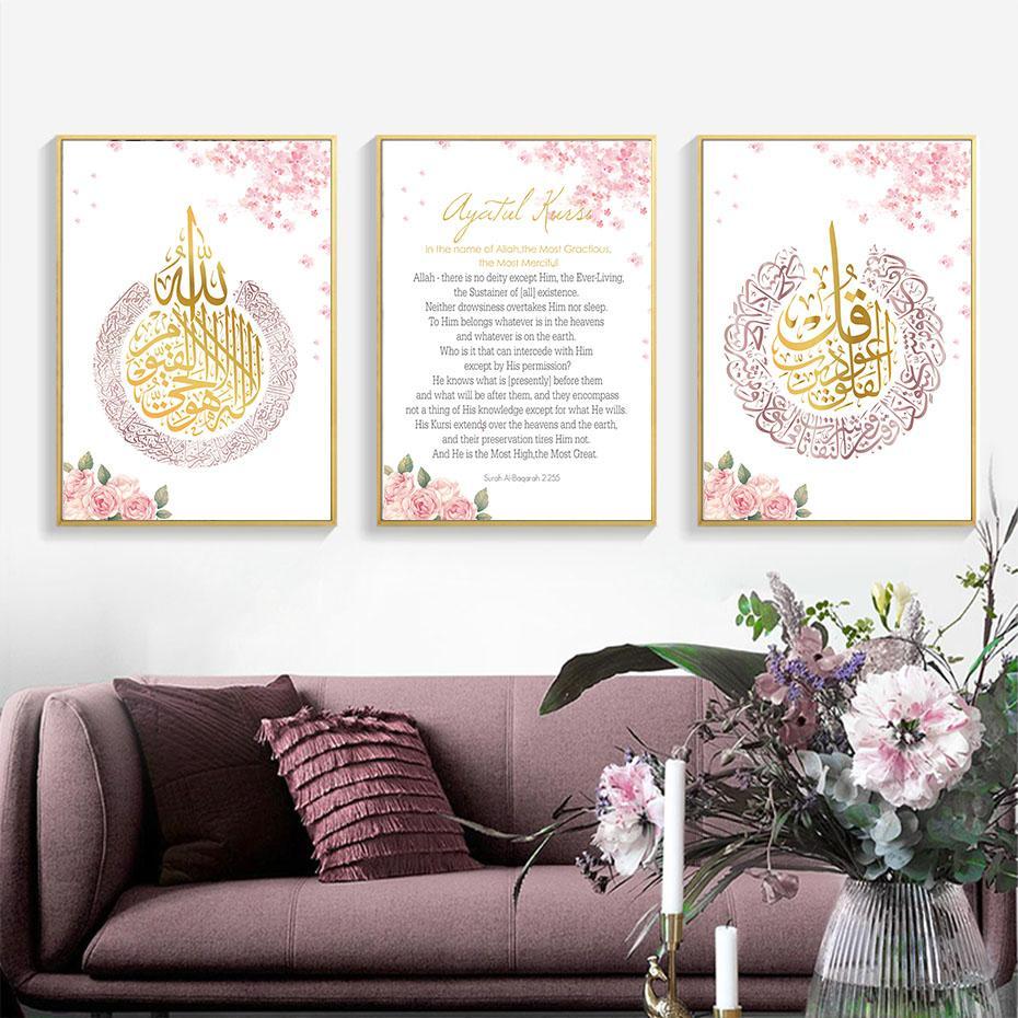 La decoración del hogar moderno islámica pared de la flor musulmanes fondo de la pintura de la sala dormitorio Corredor de arte para colgar cuadros sin marco
