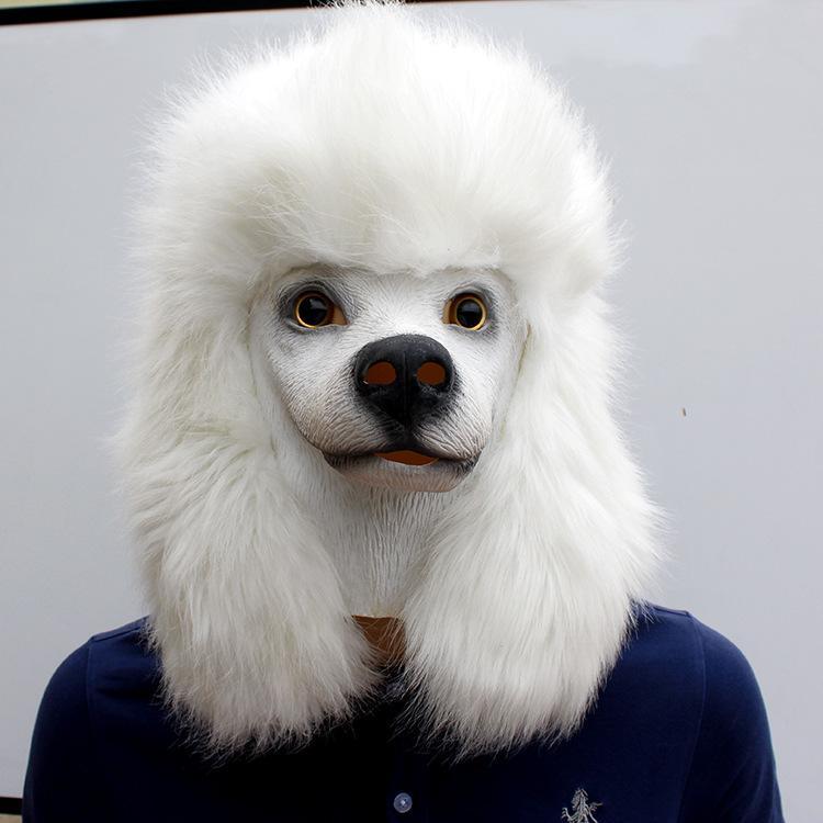 2018 Top Vendas Eco-friendly e não tóxico cheio de animais da cabeça de cão máscara de Halloween carnaval