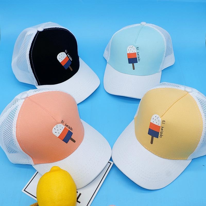 Çocuk moda Kore tarzı Bebek beyzbol beyzbol şapkası mektup kapağı erkek ve kadın çocuk güneş şapkası güneş şapkası