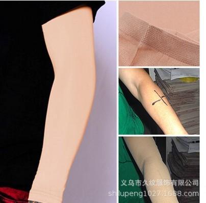 Eis scar Tätowierungarm Klimaanlage Zimmerhülsenabdeckung scar Eis Hülse Fleischfarbe Hautfarbe Abdeckung Klimaanlage
