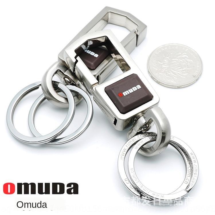 inD7F Jusqu'à 3678 double cercle tournant clé à double cercle tournant chaîne clé ceinture ceinture pendaison de verrouillage cadeau haut de gamme cadeau boutique