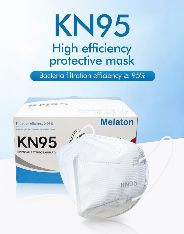 Анти-пыль против тумана KN95 Маска Дышащие маски для лица 95% PM2.5 Фильтрация KN95 Маска Особенности защитных предохранителей DHL бесплатно
