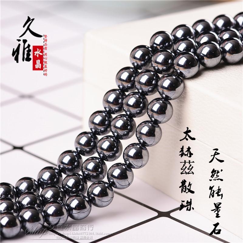 Jiuya Kristall natürliche Diy Kristall Terahertz-lose Perlen Halbfabrikaten DIY passende Perlen Energiestein