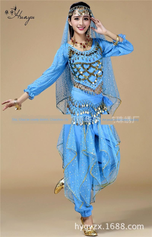 nuevo espectáculo vestido de traje ropa ropa huayu india Xinjiang puesta en escena de danza del vientre traje de la danza étnica