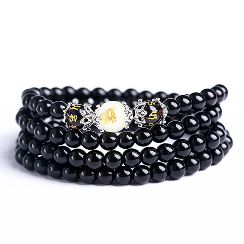 Lumineux douze Zodiac perles hommes et femmes imitation couple Obsidienne Bouddha petits ornements Bracelet