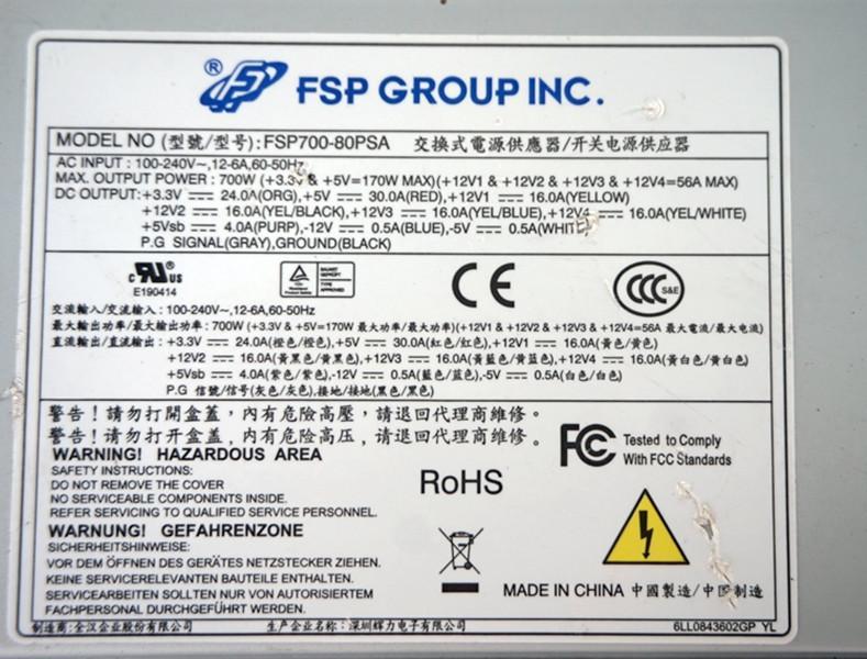 Pour FSP700-80PSA 700W alimentation ordinateur industriel alimentation ATX commutateur d'alimentation sera entièrement test avant expédition