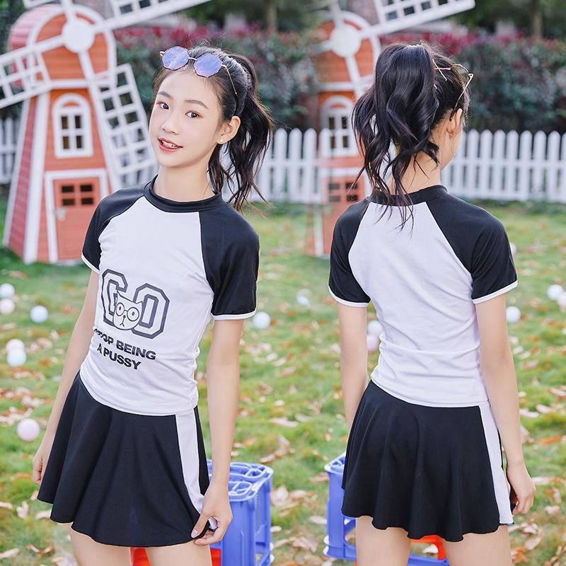0D25d Cute enfants maillot de bain divisé grand pour enfants jupe en deux parties filles étudiantes Sweet princesse NT865382