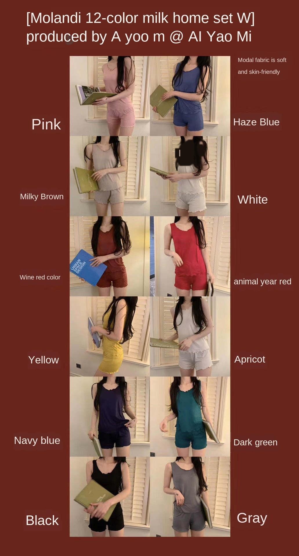 2020 весной одежда Жилет одежда и летом новая модальный 12 цвета молока домашнего костюма женского модальная удобный жилет пижама домашней одежда Vv3Pi VV3
