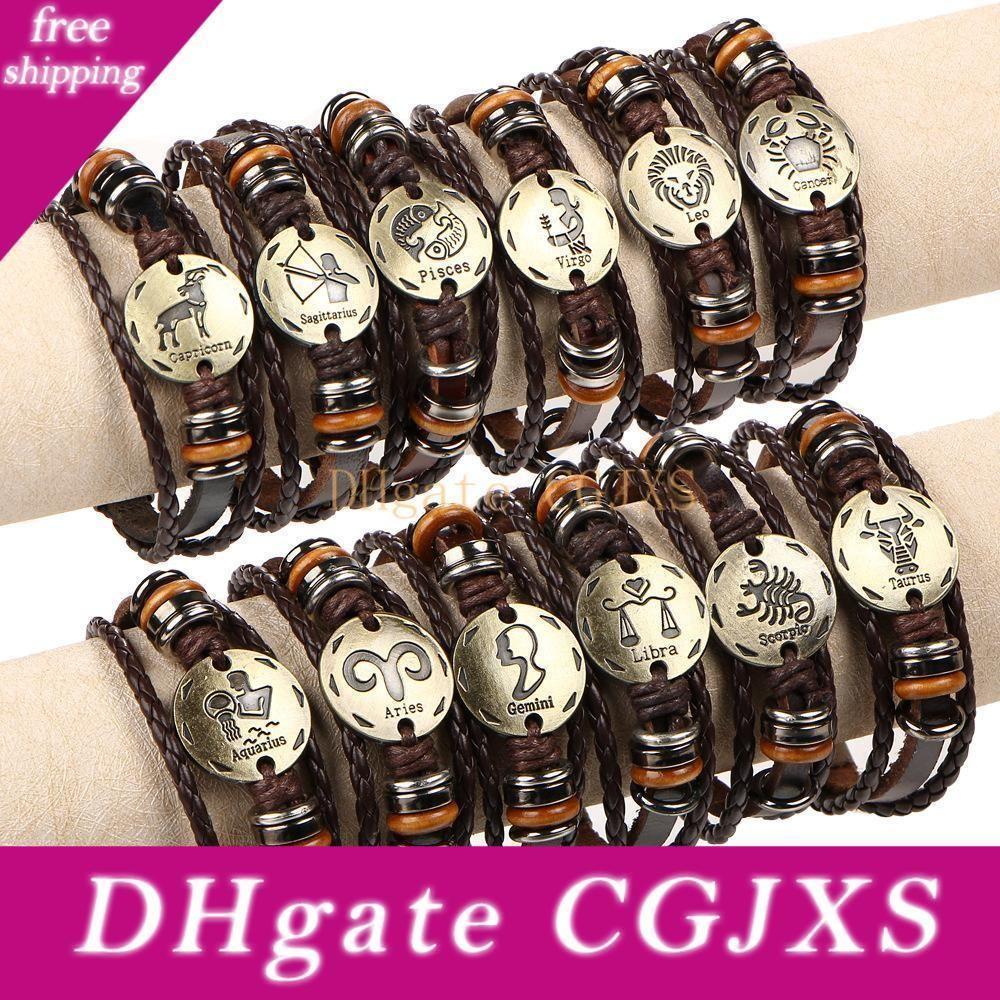 Coppie Charm Bracelets Punk Hasp blocco braccialetto intrecciato zodiacale gioielli braccialetto per le donne Moda Uomo 12 Oroscopo pelle Vintage