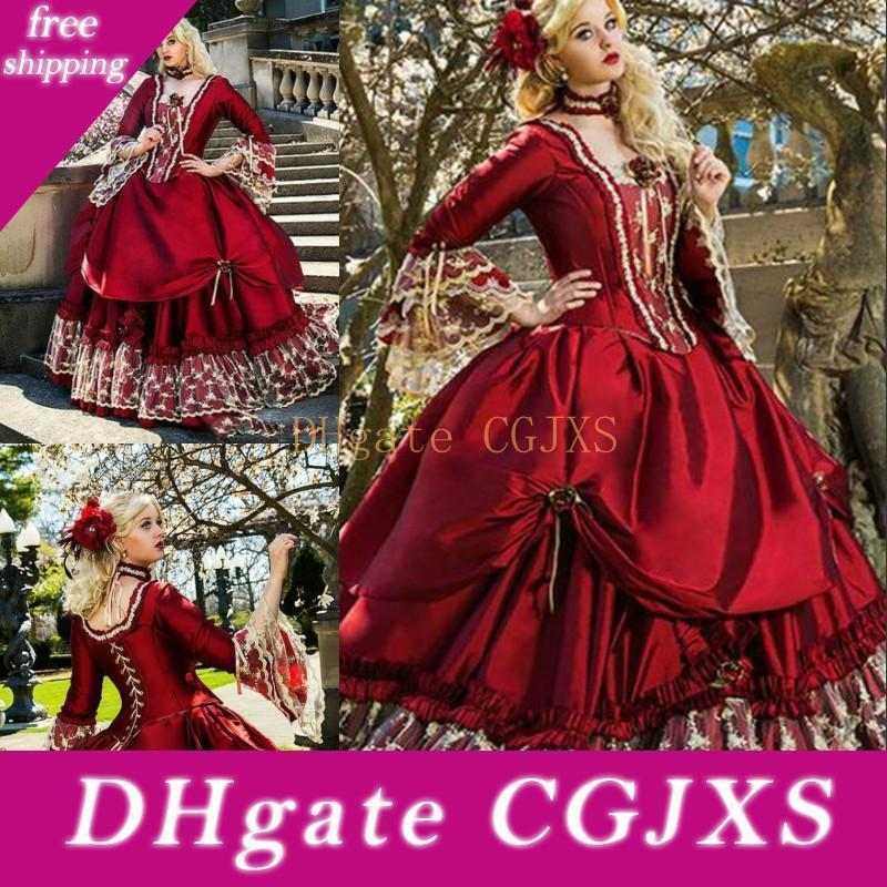 Princess Medieval Fantasy Quinceanera Dresses Victorian Halloween Masquerade Prom Dress Ball Gown Queen Puffy Red Vestidos De Quincea ñEra