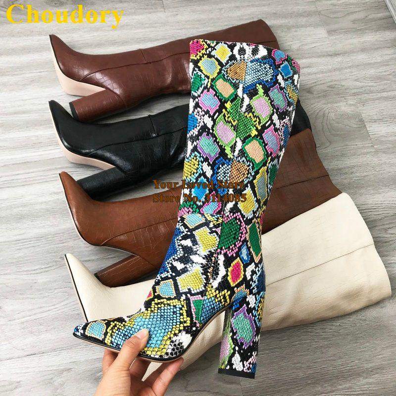 Motivo Choudory Brown Pietra Snakeskin ginocchio stivali robusti Tacchi Scarpe a punta alta stivali sexy Multi-python Pattini di vestito alti