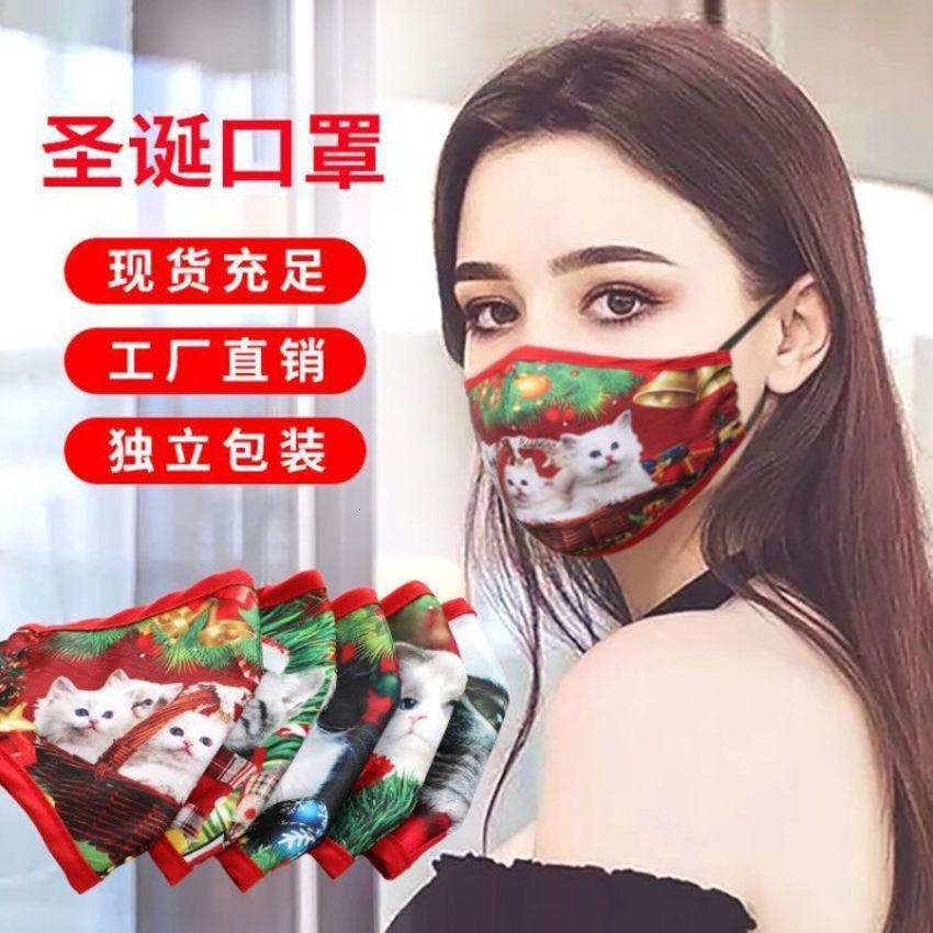 Взрослые женщины людей напечатанного защитные пыленепроницаемый и дымка доказательство Рождества котенок маска
