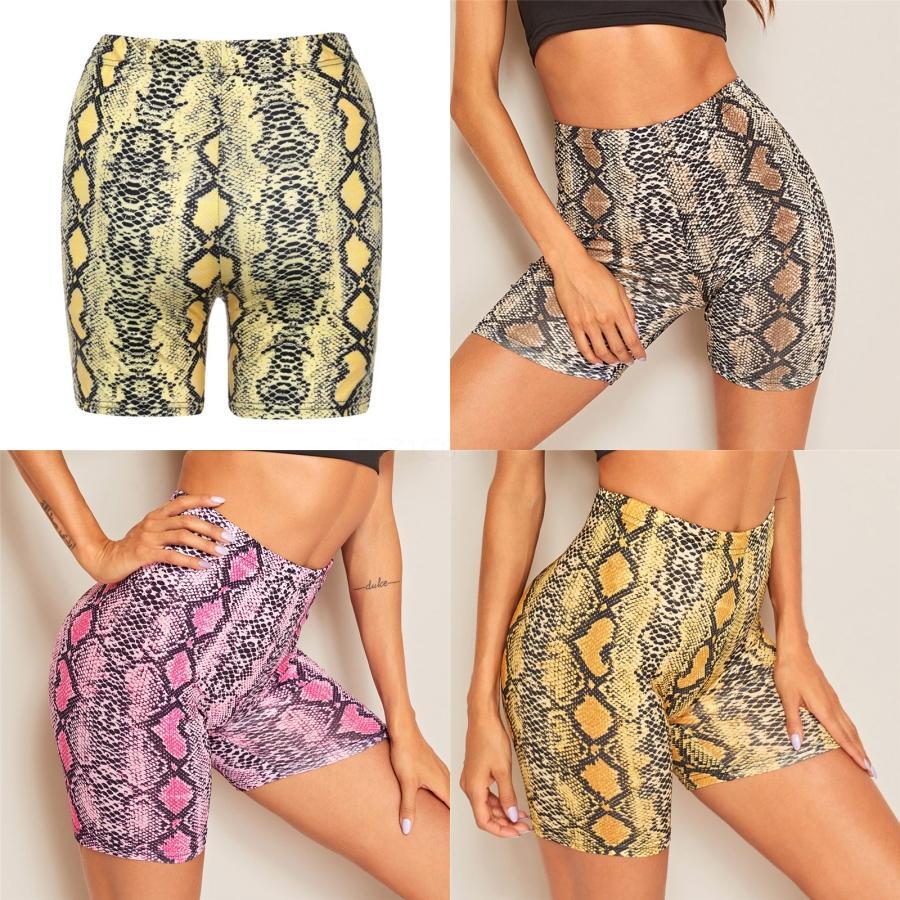 IWUPARTY senza giunte delle donne Yoga Sport Alta Fitness palestra pantaloncini da ginnastica corsa sportivo di allenamento abbigliamento sportivo # 571