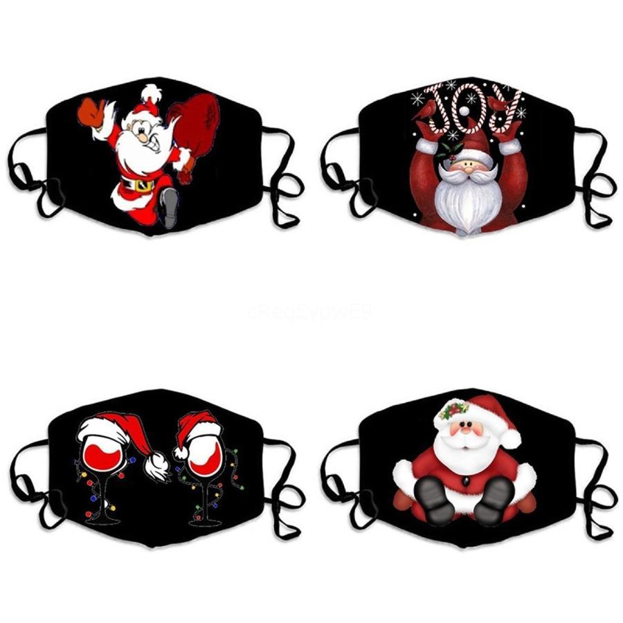 Máscaras de la moda de seda del hielo elástico del oído Loop Cara a prueba de polvo Reathable nariz Prection Aurora Gradiente de color Impreso máscara # 471