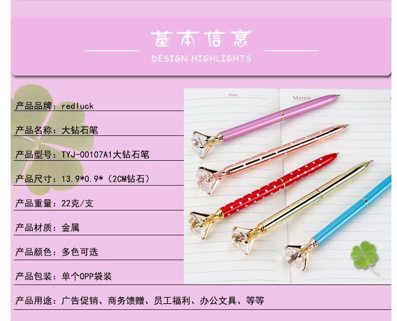 Kawaii Pen Gem Bureau Boule Big Fashion Creative Couleurs Verre en cristal avec le diamant 19 Grand Pen Fournitures scolaires Stylo xffSF gsybags