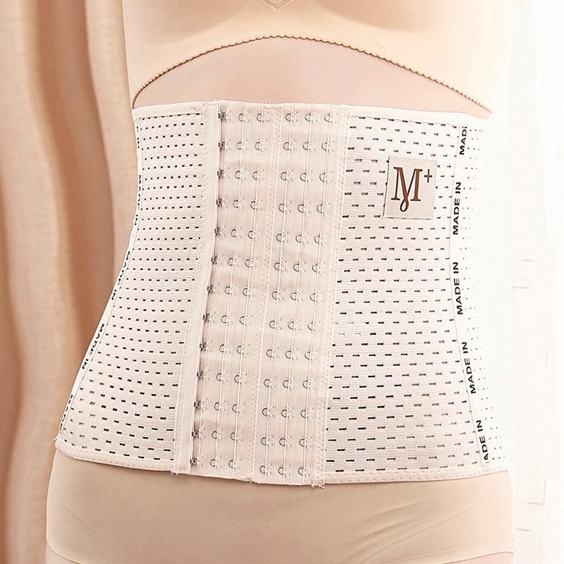 9ldxG 54vWF Cinturão cinto de cintura barriga-shaping fina respirável cinto barriga verão aptidão b barriga para fechar Internet celebridade carta cintura prote
