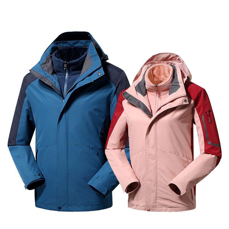 2020 Yeni Kayak Suit Erkekler ve Kadınlar Kalın Sıcak Su geçirmez Windproof Kayak ve Snowboard Ceket Kadın Kar Kostümler Kayak Coat
