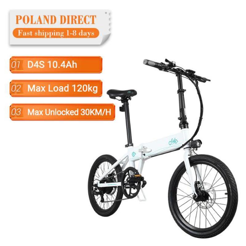 FIIDO D4S 10.4AH 36 V 250W 20 pollici Pieghevole Bike Bike Bike Bicycle Bicycle 25km / h Top Velocità Top Velocità 80km chilometraggio Bike elettrico inclusa IVA inclusa