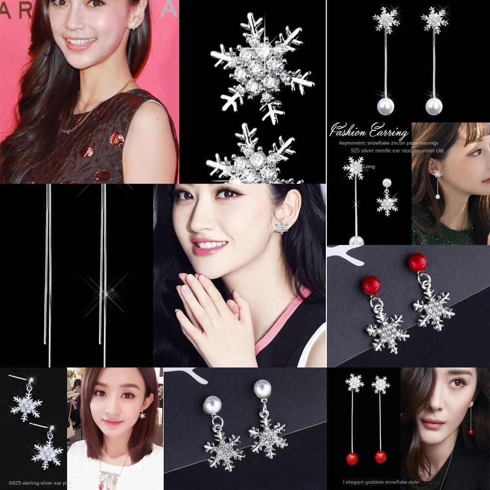 Coréens nouvelles boucles d'oreilles en diamant Pearl aiguille d'argent S925 flocon de neige Boucles d'oreilles longues boucles d'oreilles pompon perle sertie de diamants sAGbB