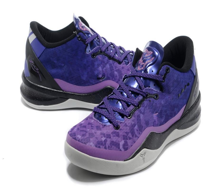 Решающие 8 Top Фиолетовый Система качества Черный суд Mamba Viii Платина Мужчины Баскетбол Обувь для продажи с Box Размер us7-US12