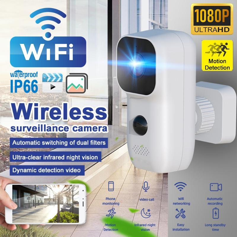X9 Wireless Solar Surveillance Camera Low Power Battery Camera Outdoor Waterproof Network Video
