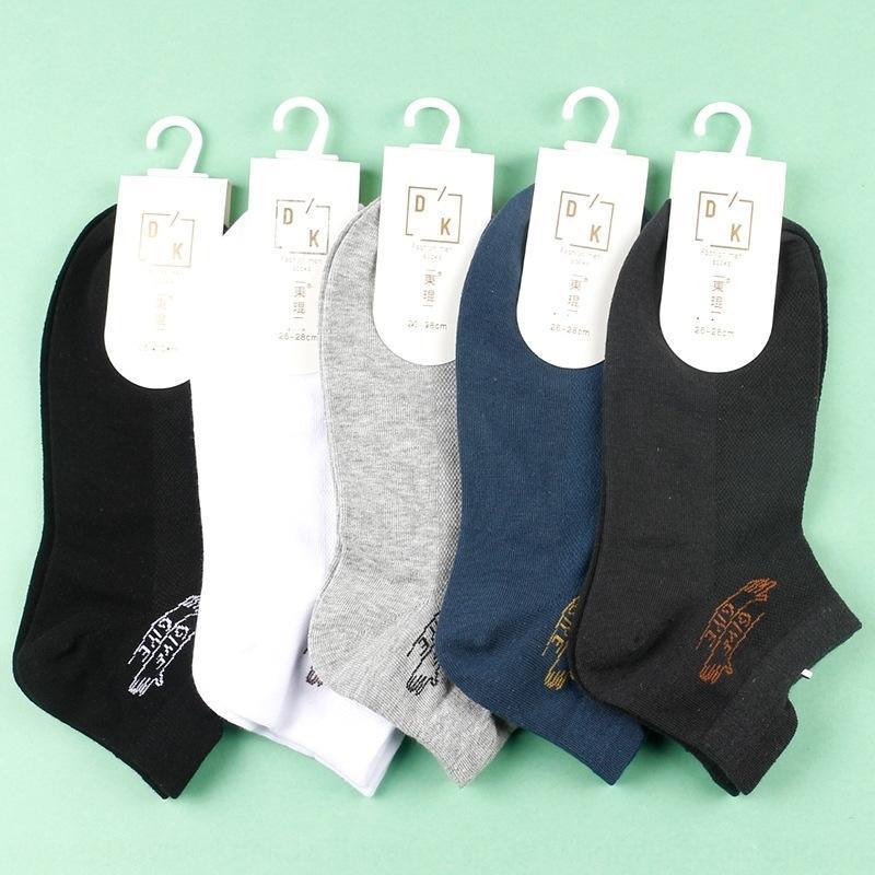 malla de algodón de los hombres estéreo barco talón de los hombres se divierte los calcetines marea verano absorbe el sudor oTXDZ verano calcetines embarcaciones de recreo