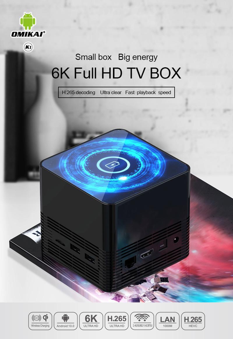 OMIKAI K1 للشحن اللاسلكي TV صندوق الروبوت 10 4GB 32GB HDR 6K مزدوجة واي فاي 1000M LAN بلوتوث 5.0 ميديا بلاير P H96 X96