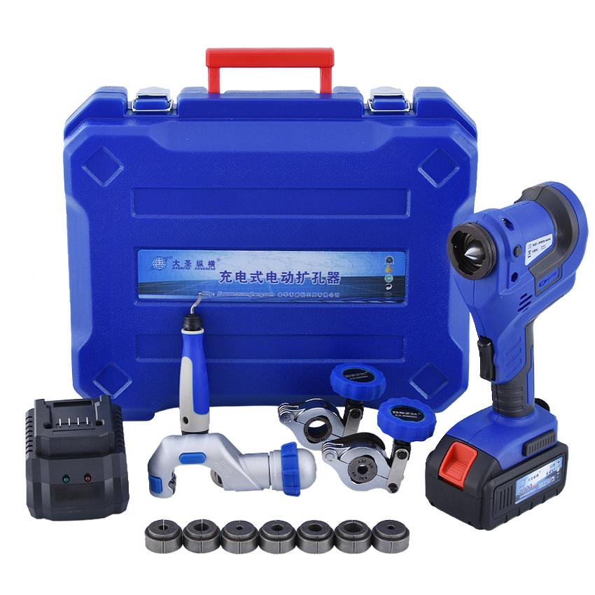 "Cordless Electric Flaring Tool Kit CT-E800AM with Scraper Tube cutter Spare Battery Steel Bar for 1/4'~3/4""(6mm-19mm)"