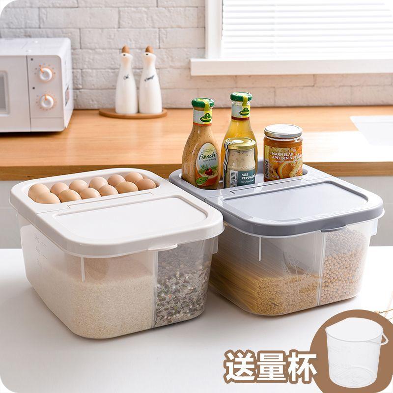 Elementi di cucina Riso contenitore di plastica umidità Storage Box