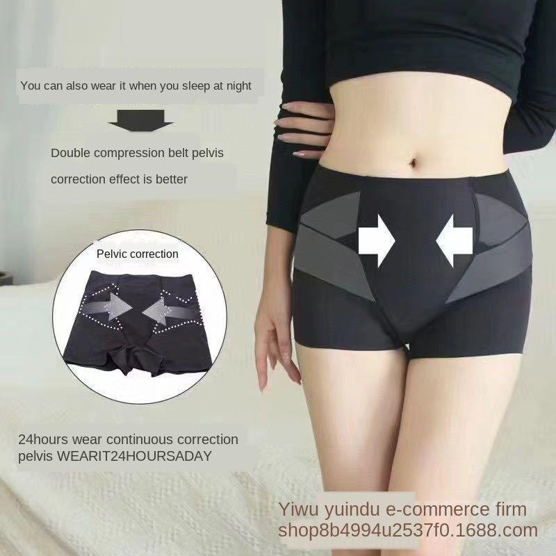 uICGv Kakà pantaloncini yoga di sport delle donne anti-esposizione pantaloncini stretti pantaloni di sicurezza vita alta dell'estate idoneità sottile ad asciugatura rapida di sicurezza esterno di usura
