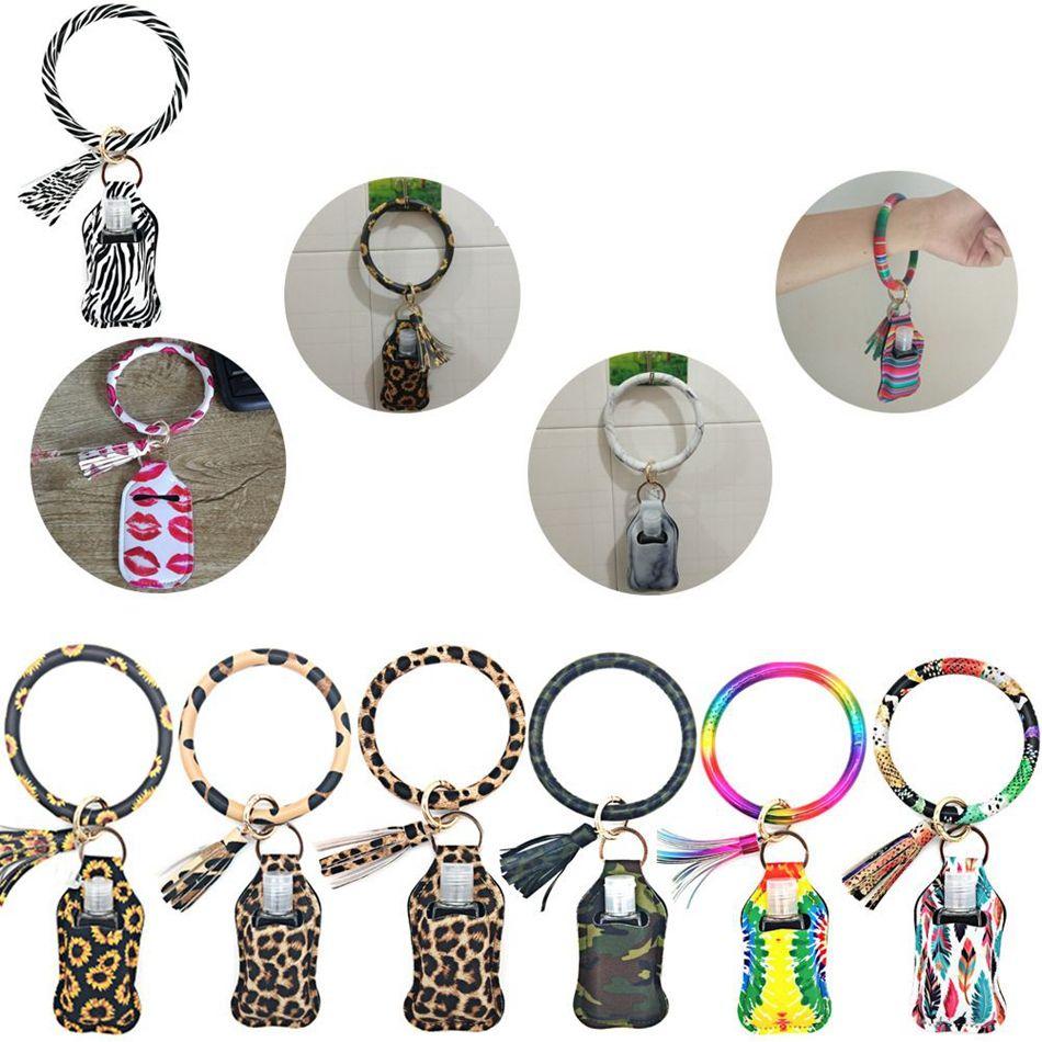 Неопрен дезинфицирующее средство для рук держатель бутылки Keychain сумки Key Rings мыло для рук Держатель бутылки Печатный Chapstick держатель партии Фавор OOA8315