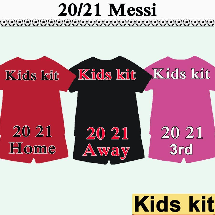 20 21 메시 SUAREZ GRIEZMANN 아이들은 멀리 축구 셔츠 축구 유니폼 새로운 라키 티치 자랑 A. 이니에스타 DE JONG 뎀 벨레 하 파에 우 알칸타라 홈 키트