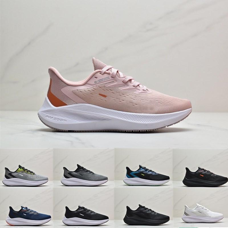 Se entrega rápida zoom WINFLO 7 ligeros deportes ocasionales respirables gris blanco negro de zapatos para correr entrenador de deportes de los hombres del zapato