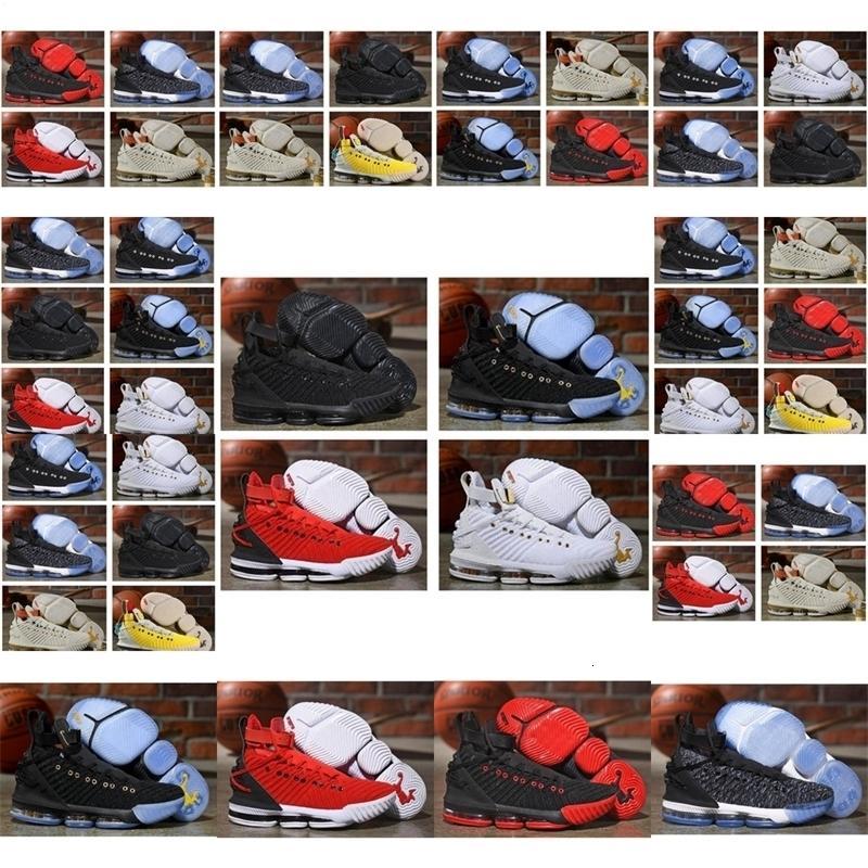 2020 High XVII Джеймс Что 17 Баскетбол обувь 17s День Медиа Леброн Палмер фруктово Галька Женщины Mens высокого качества
