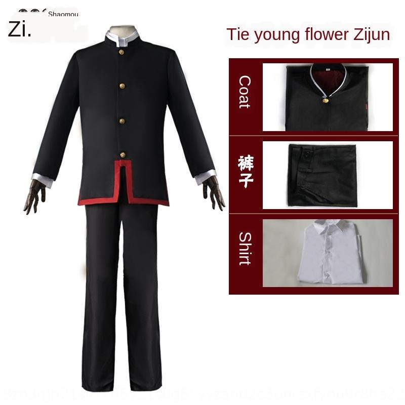 Anime vincolante Animazione giovane Hua Zijun dominio cartone animato coswear cosplaywear vincolante Anime terra campo Animazione campo terra giovani cos Hua Zijun
