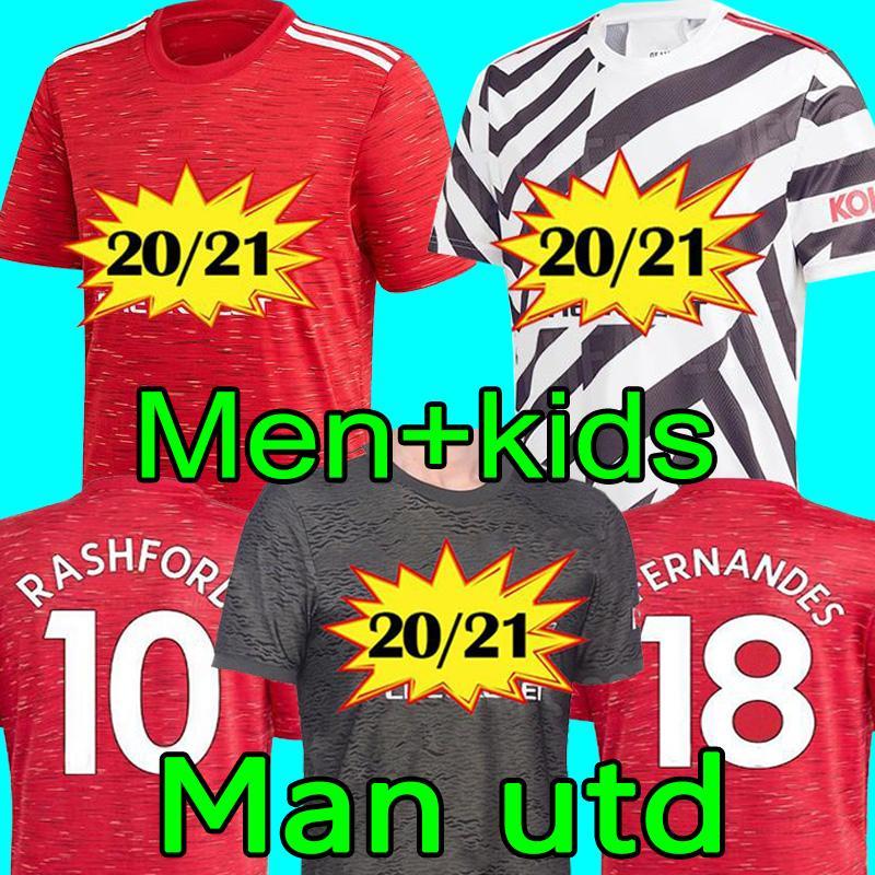 Manchester 2020 2021 united UTD jerseys BRUNO FERNANDES soccer jersey MARTIAL RASHFORD JAMES football shirts 20 21 man + kids kit equipment