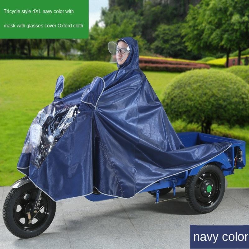 PBWUX ONtYi электрической маски мотоцикл одиночного мотоцикла топливо кожи лицо zongshenshui очень большое пончо утолщенной ноги покрытие анти-бунт tricy