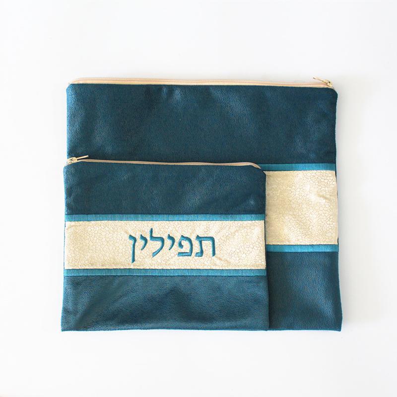 Talit / Tefilín conjunto de bolsa de parche de gamuza impala bolsa Talit uno grande y uno pequeño CX200819 dos bolsas