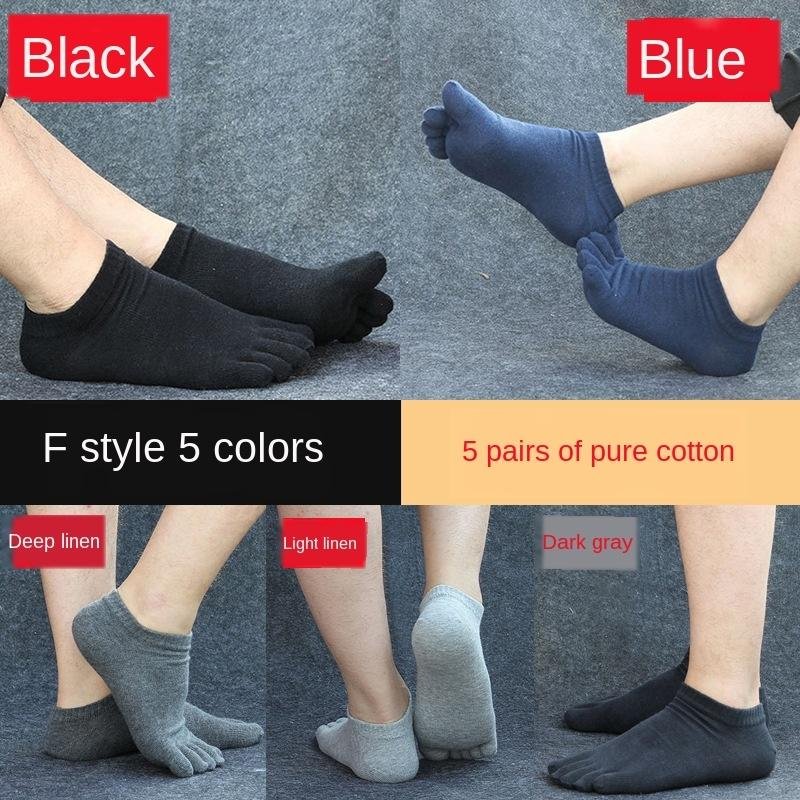 epzkP Fünf-Finger-Deodorant kurzen Schlauch Zehe Socken der Männer Sommer Vier Jahreszeiten Baumwolle Socken Sweat-absorbierende Baumwolle Sport antibakteriell